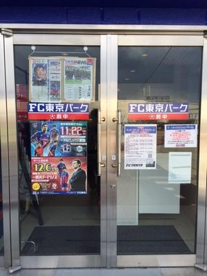 20141205131111.JPG