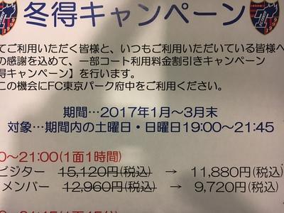 20170323205831.JPG
