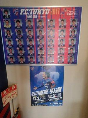 20171120114605.jpg
