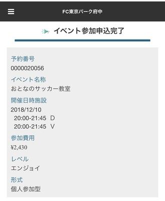 20181205164945.jpg