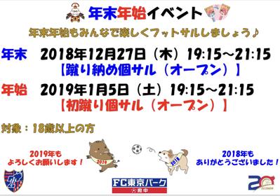 20181221115644.jpg