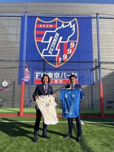 石川CCと梶山コーチがパーク府中に!の画像
