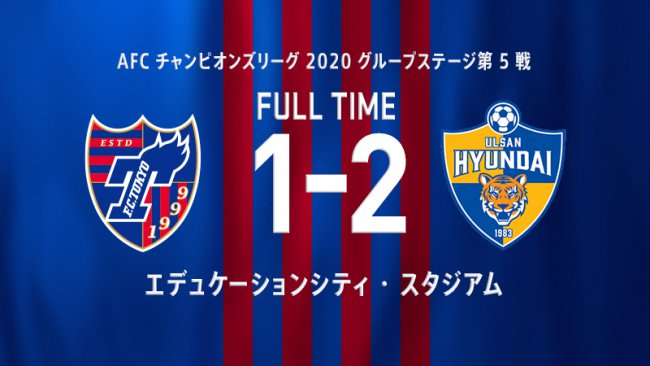 「テーマ別試合紹介シリーズ」~AFCチャンピオンズリーグ~の画像