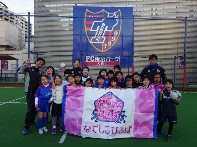 コーチブログ No.10 【けんじコーチ:なでしこひろば・ガールズステップアップサッカー教室】の画像