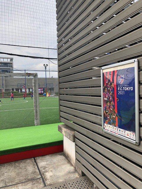 FC東京をご自宅に…の画像